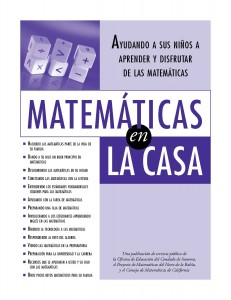 K-12MathatHomeSpanishCoverBW